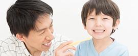 小児歯科・小児矯正について