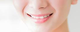 ホワイトニング・口臭治療について